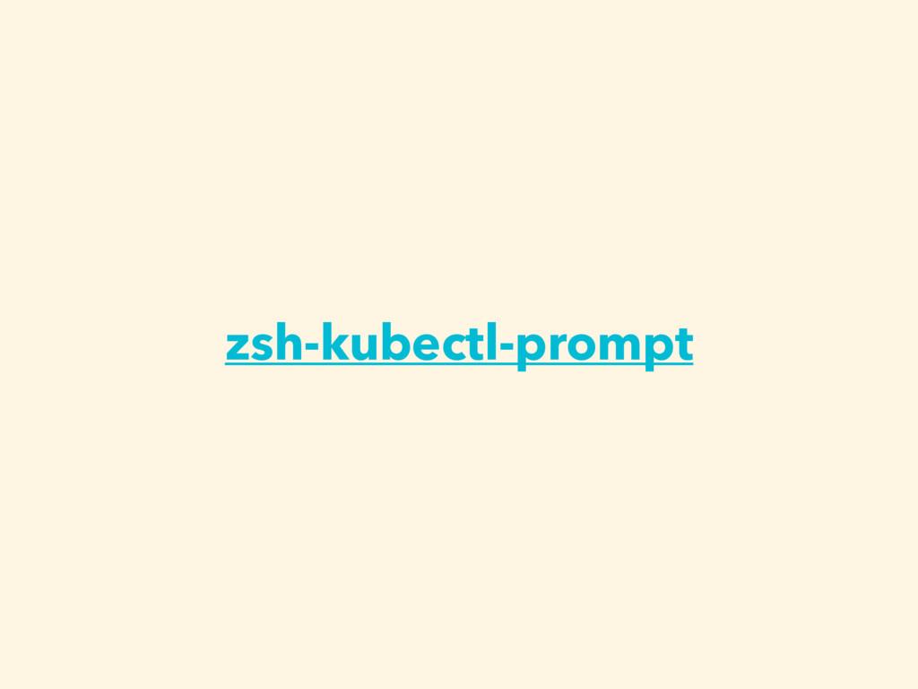zsh-kubectl-prompt