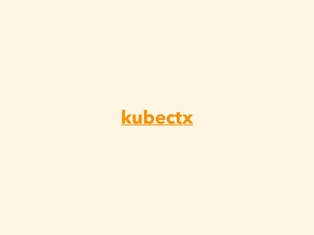 kubectx