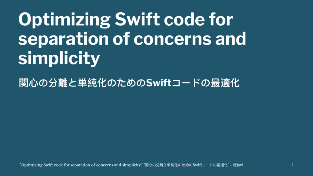 Optimizing Swift code for separation of concern...