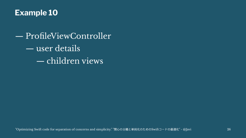 Example 10 — ProfileViewController — user detail...