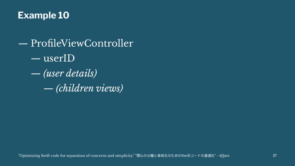 Example 10 — ProfileViewController — userID — (u...