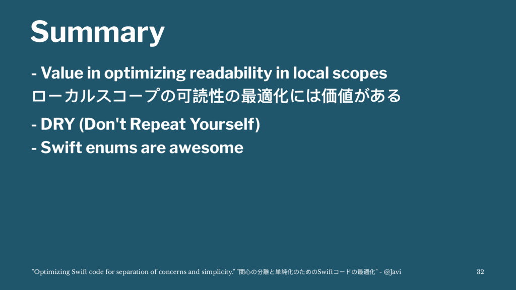 Summary - Value in optimizing readability in lo...