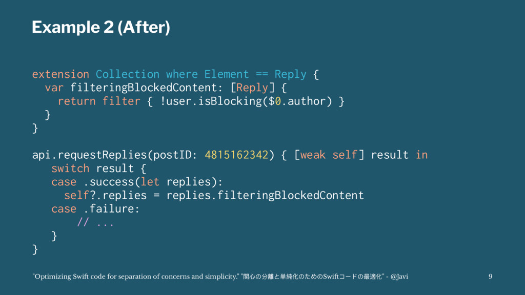 Example 2 (After) extension Collection where El...