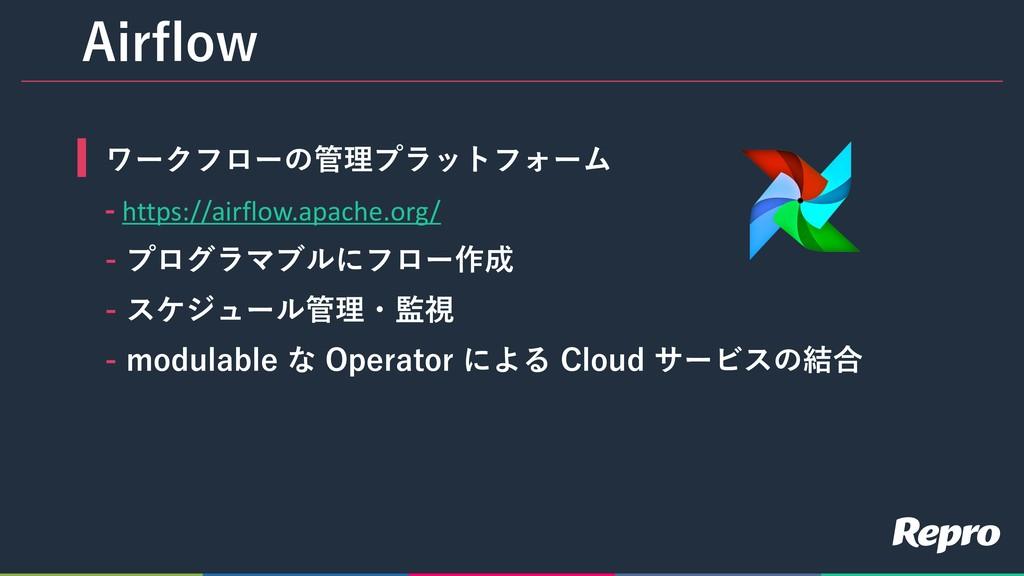 w  https://airflow.apache.org/ S ME: E u 3I :L...