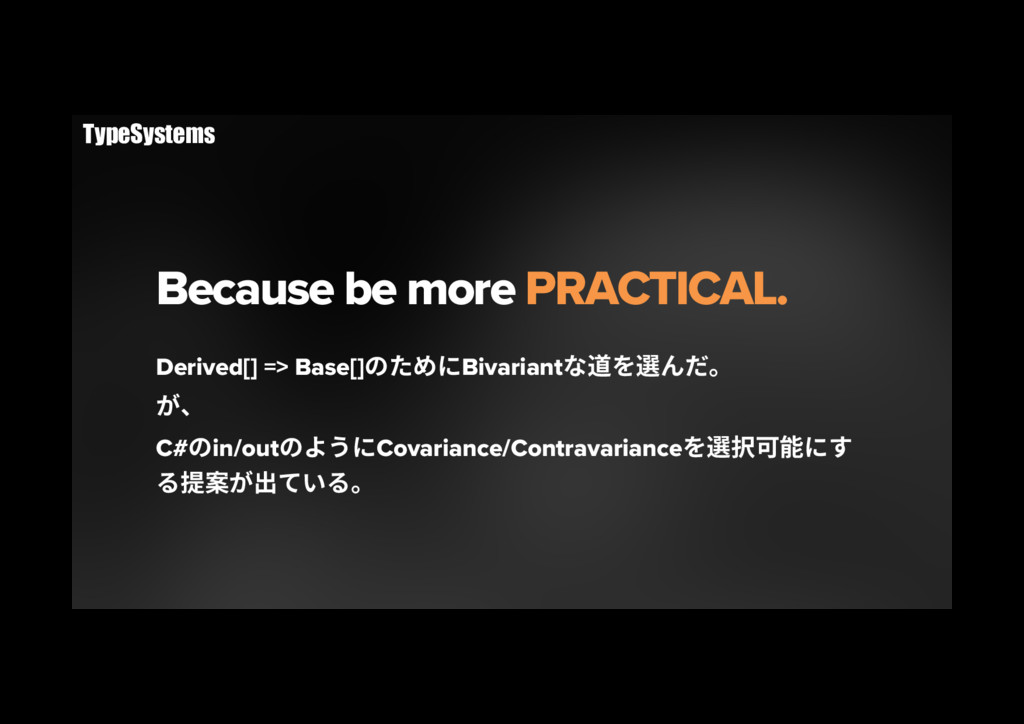 Because be more PRACTICAL. Derived[] => Base[]...