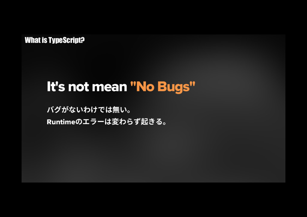 "It's not mean ""No Bugs""