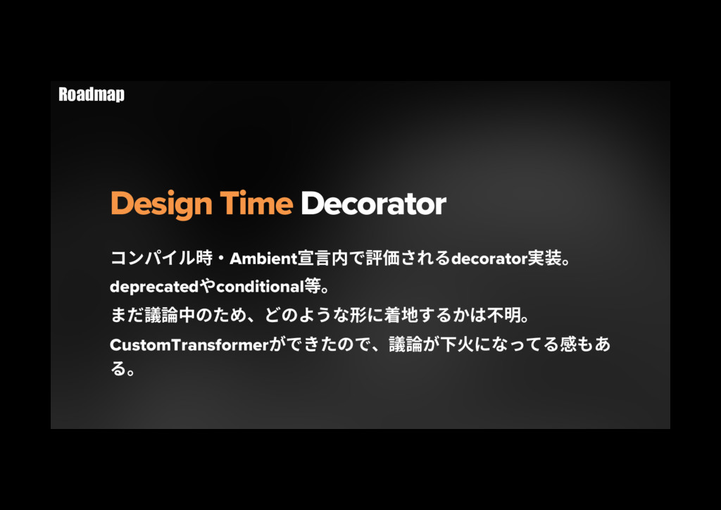 Design Time Decorator ؝ٝػ؎ٕ儗٥Ambient㹑鎉ⰻד鐰⣣ׁ׸׷d...