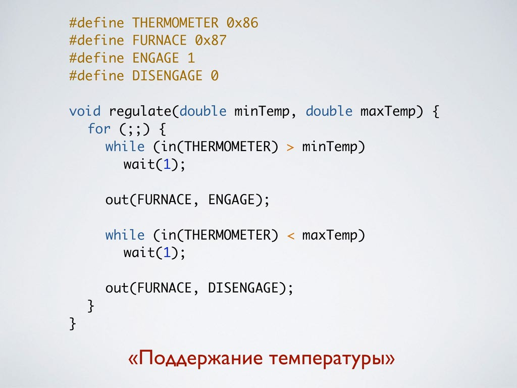 #define THERMOMETER 0x86 #define FURNACE 0x87 #...