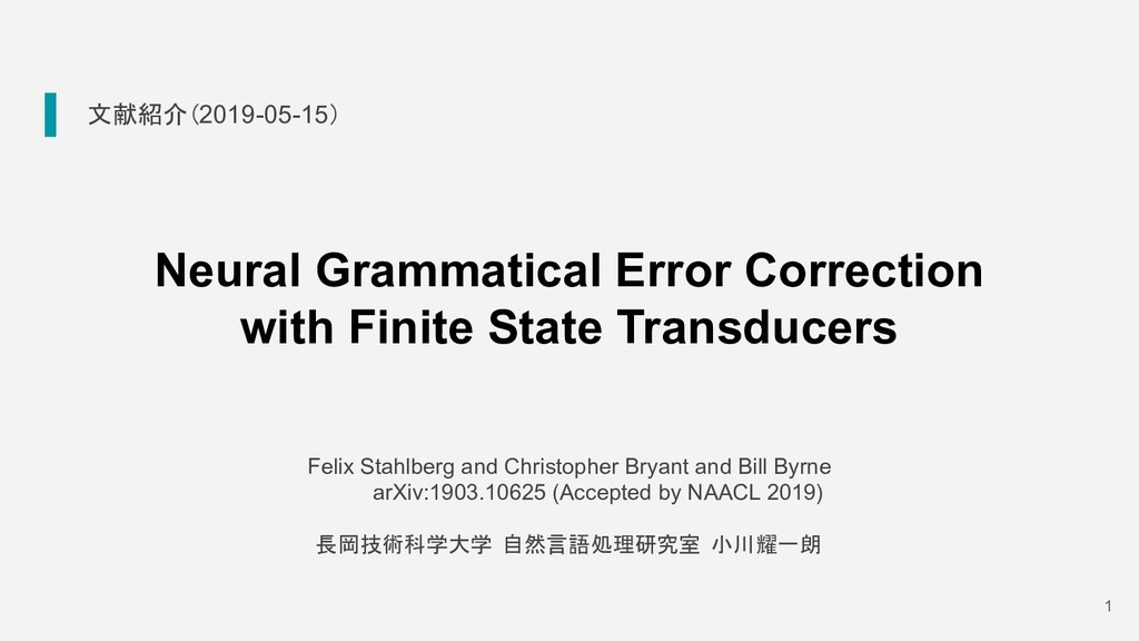 Neural Grammatical Error Correction with Finite...