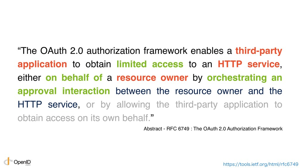 Abstract - RFC 6749 : The OAuth 2.0 Authorizati...
