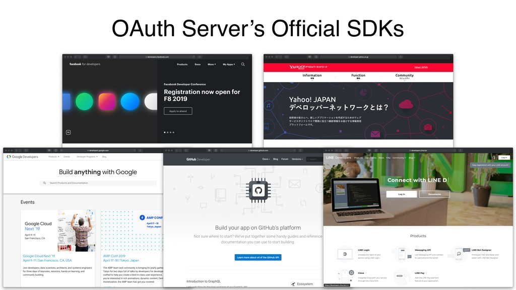 OAuth Server's Official SDKs