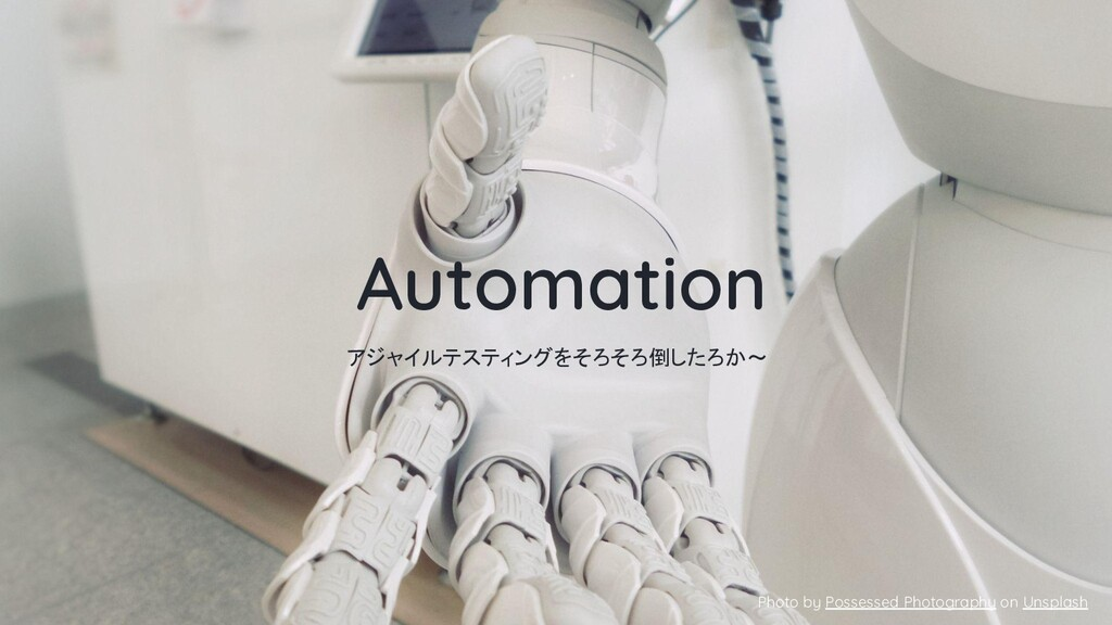 Automation Photo by Possessed Photography on Un...