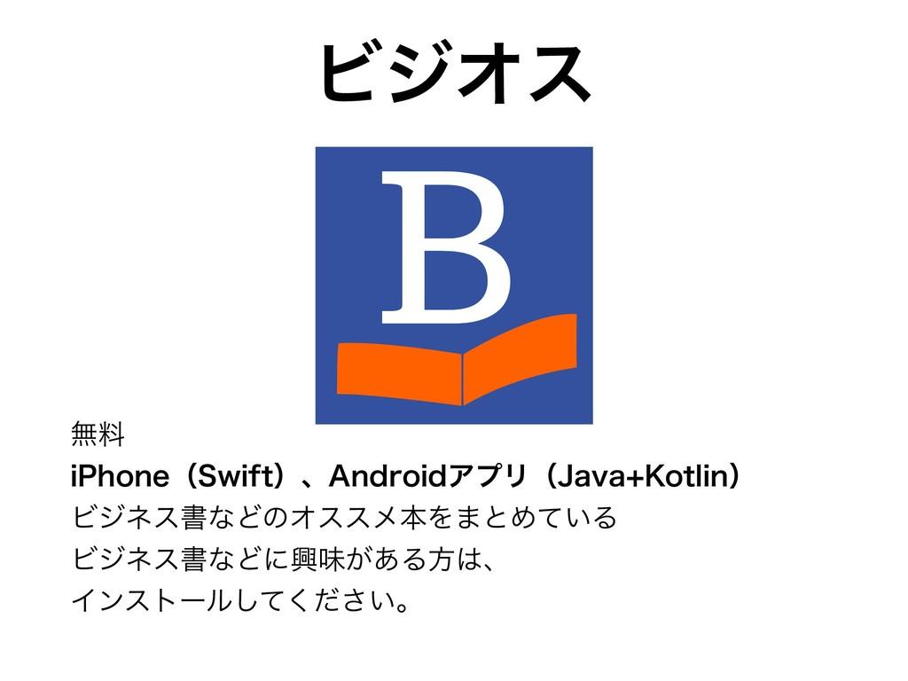 """ϏδΦε ແྉ J1IPOFʢ4XJGUʣɺ""""OESPJEΞϓϦʢ+BWB,PUMJOʣ..."""