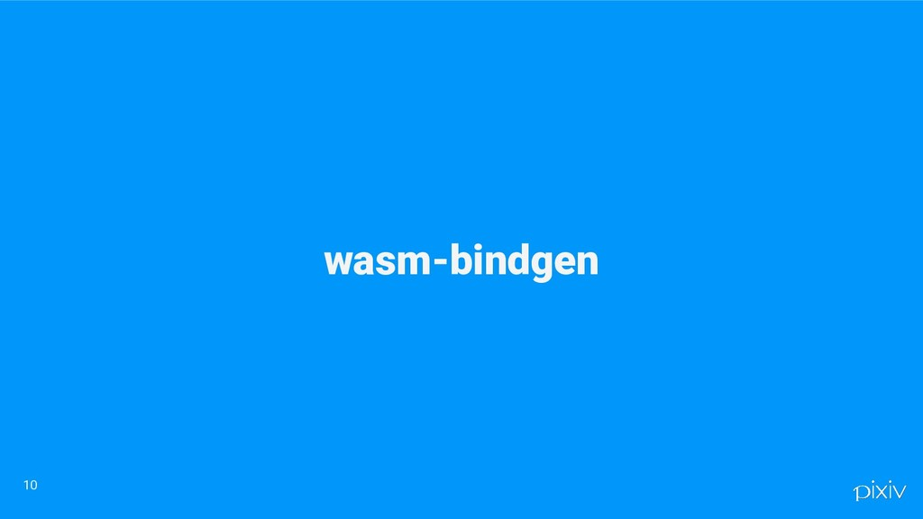 wasm-bindgen 10