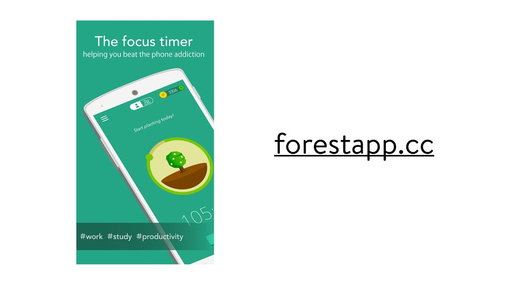 forestapp.cc