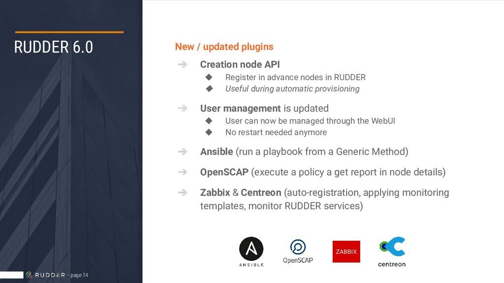 RUDDER 6.0 New / updated plugins ➔ Creation nod...