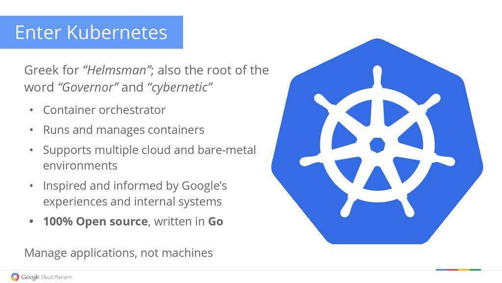 Google confidential │ Do not distribute Enter K...