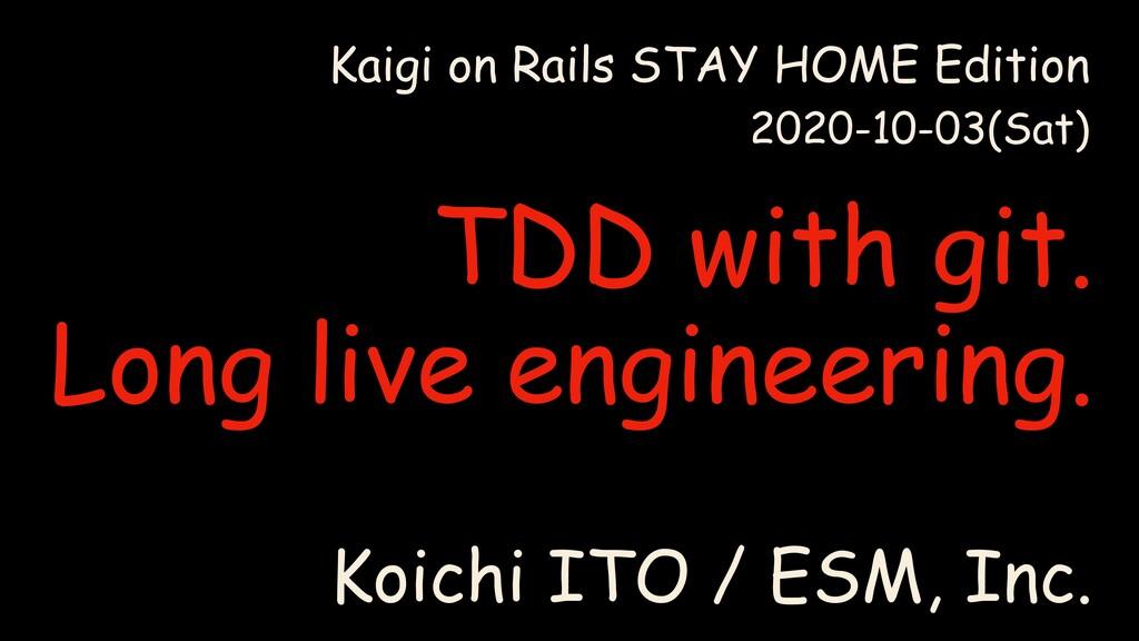 Koichi ITO / ESM, Inc. Kaigi on Rails STAY HOME...