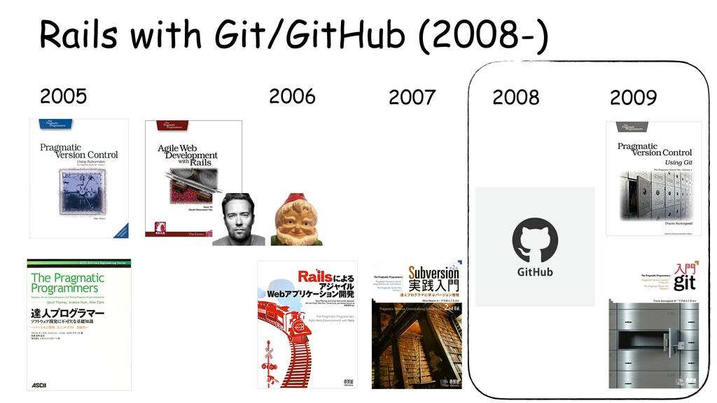 2005 2006 2007 2009 2008 Rails with Git/GitHub ...