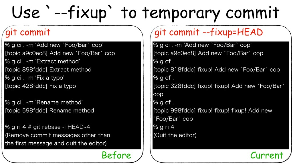 Use `--fixup` to temporary commit HDJNb...
