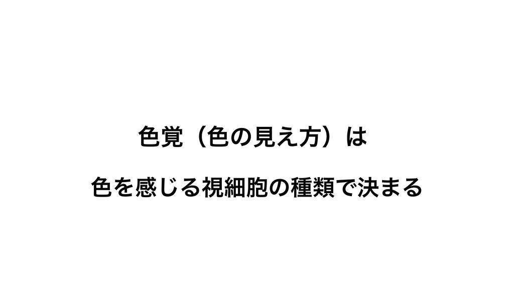 ৭֮ʢ৭ͷݟ͑ํʣ ৭Λײ͡Δࢹࡉ๔ͷछྨͰܾ·Δ