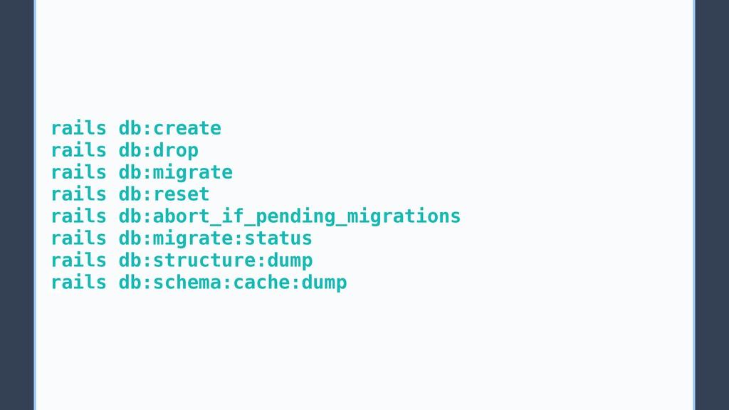 rails db:create rails db:drop rails db:migrate ...
