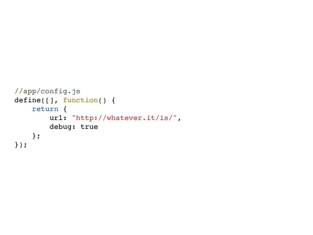 //app/config.js define([], function() { return ...