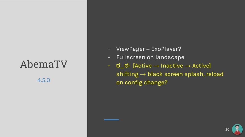 AbemaTV 4.5.0 - ViewPager + ExoPlayer? - Fullsc...