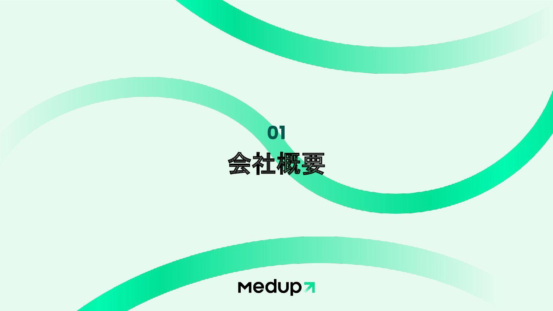 Company Overview 会社概要 01.