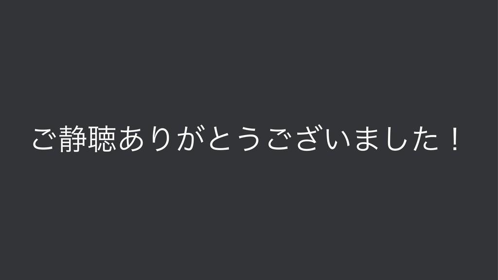 ͝੩ௌ͋Γ͕ͱ͏͍͟͝·ͨ͠ʂ