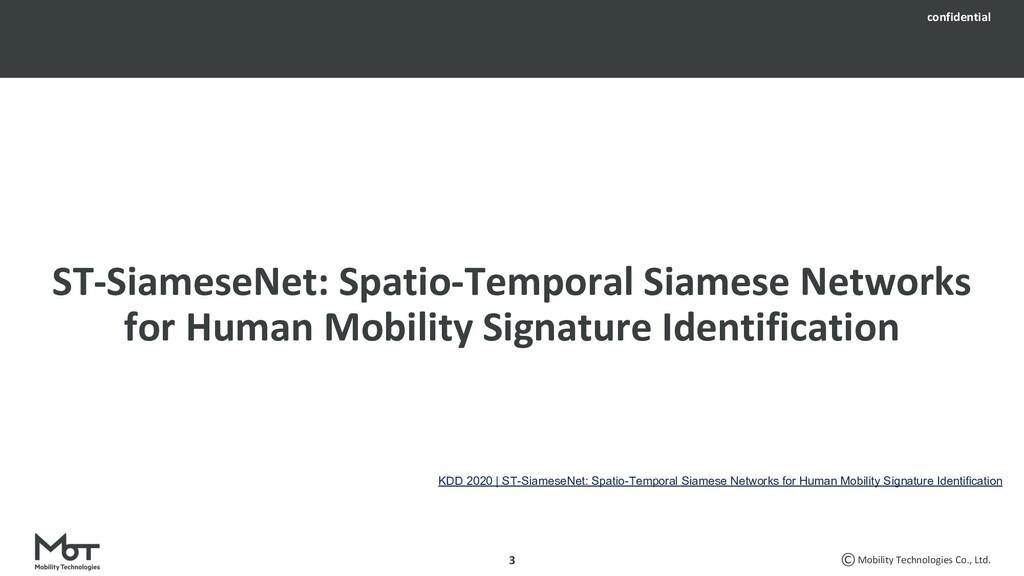 confidential Mobility Technologies Co., Ltd. ST...