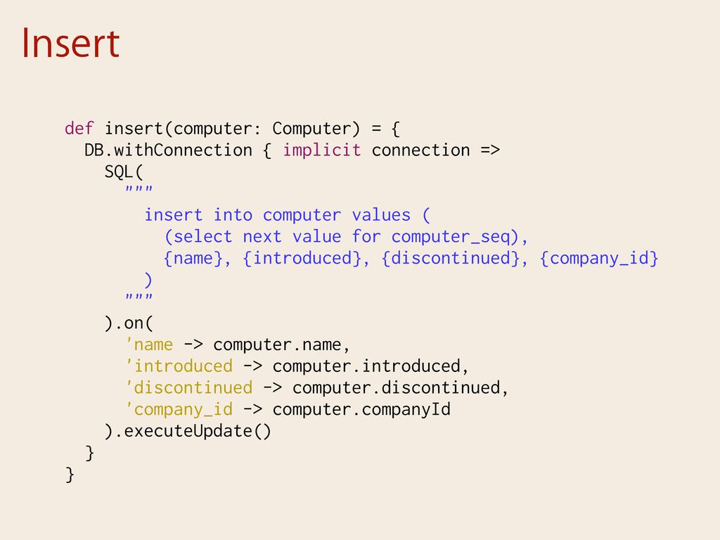Insert def insert(computer: Computer) = { DB.wi...