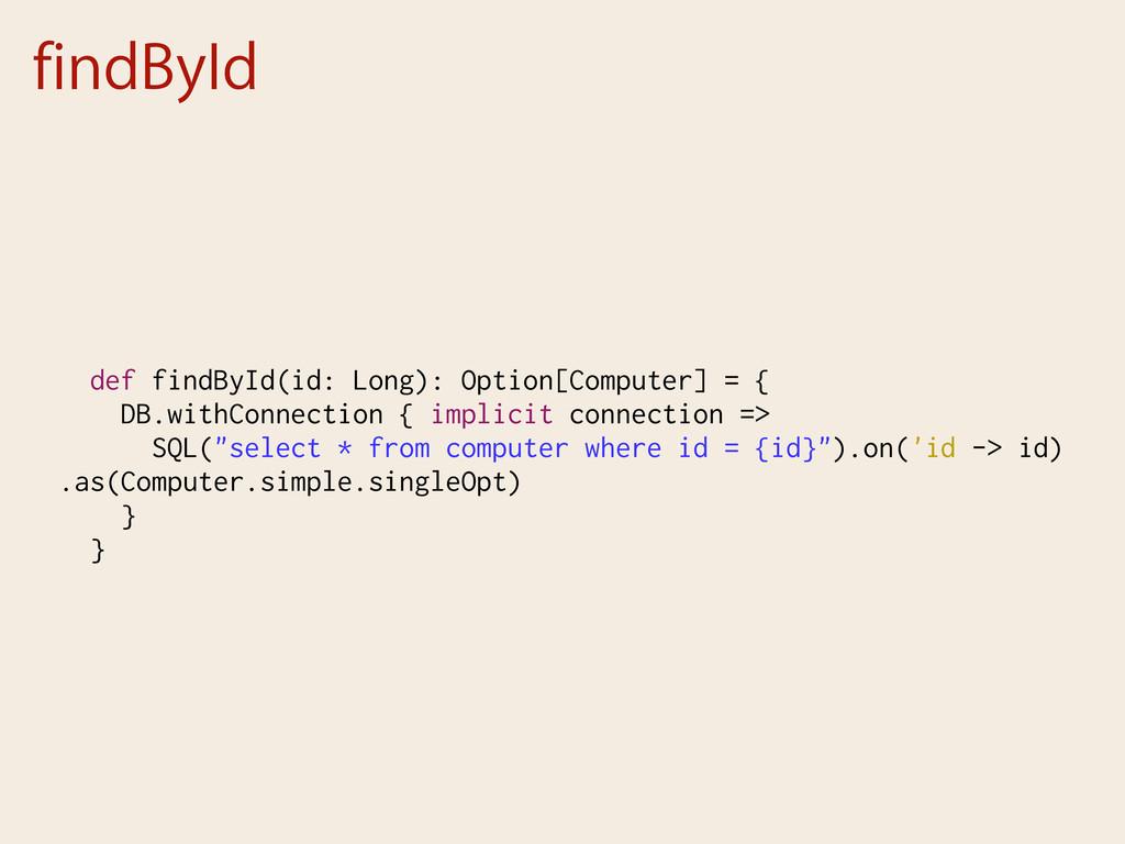 findById def findById(id: Long): Option[Compute...