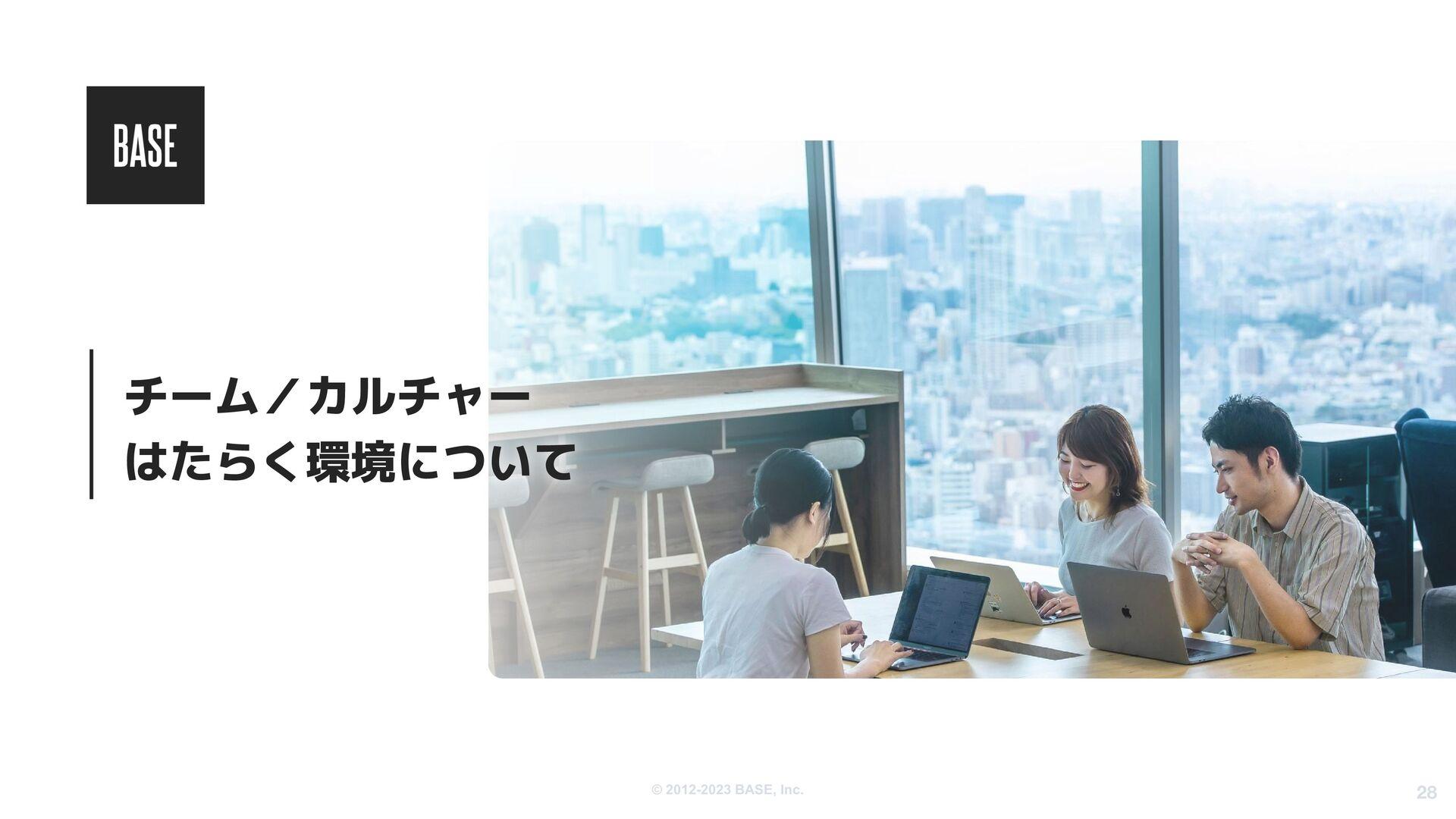 © 2012-2020 BASE, Inc. 28 Stay Geek Be Hopeful ...