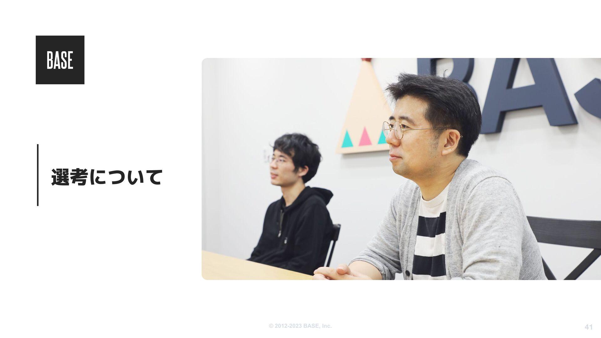 © 2012-2021 BASE, Inc. 41 We are hiring! https:...
