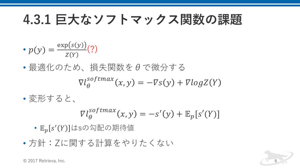 ڊେͳιϑτϚοΫεؔͷ՝ • () = DEF # ; G = (?) • ...
