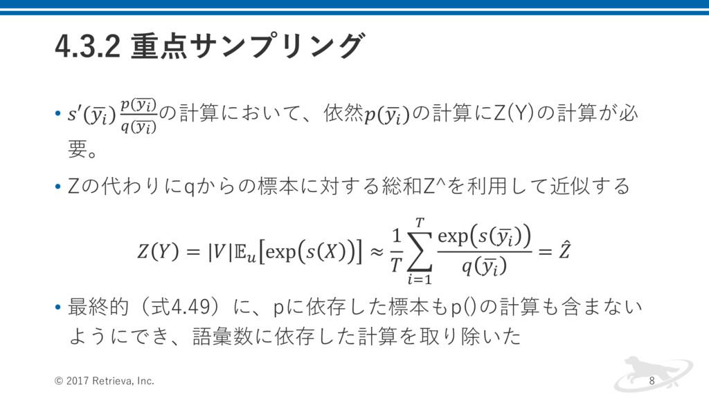 ॏαϯϓϦϯά • ′(W X) L(;\) S(;\) の計算において、依然(...
