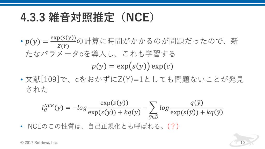 Իରরਪఆʢ/$&ʣ • () = DEF (# ; ) G(=) の計算に時間...