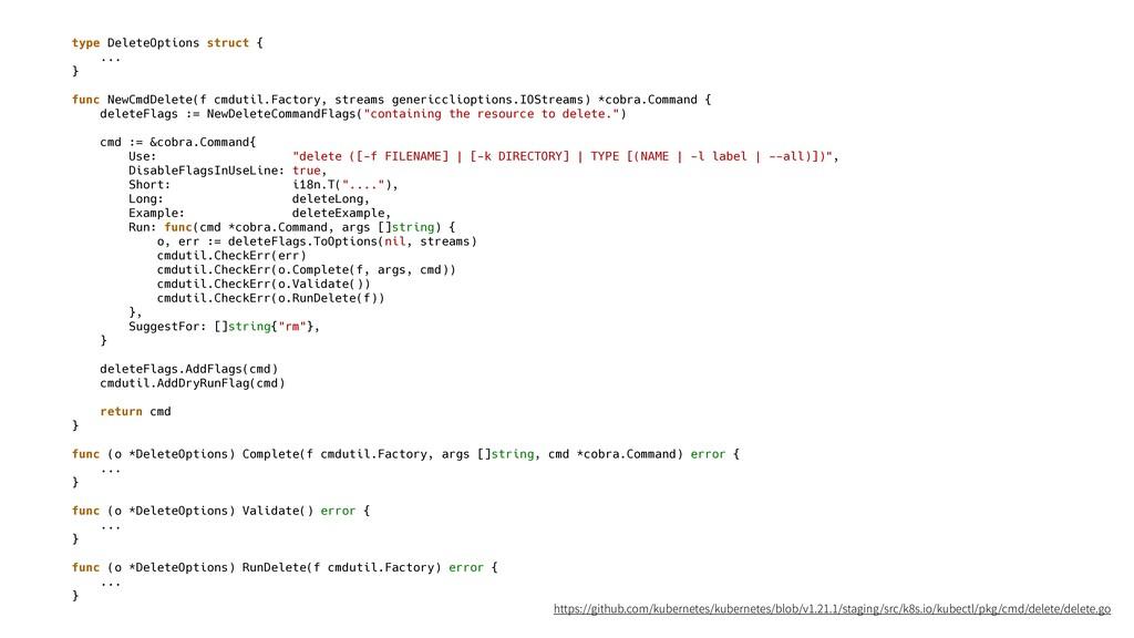 type DeleteOptions struct { ... } func NewCmdDe...