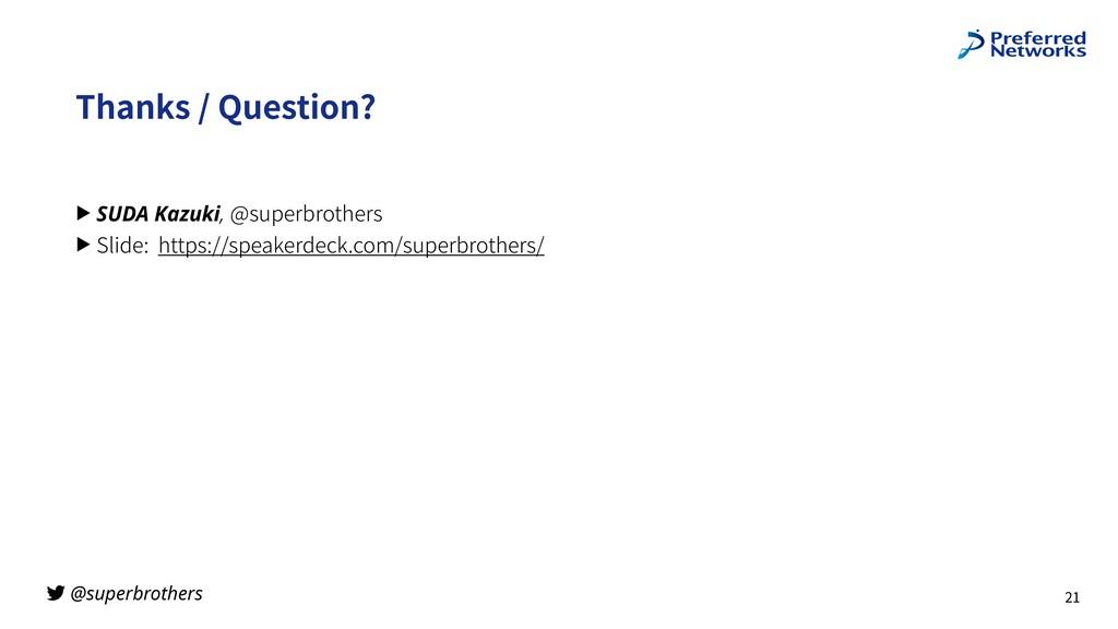 @superbrothers Thanks / Question? ▶ SUDA Kazuki...