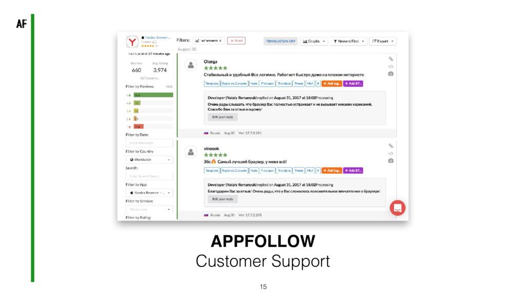 15 APPFOLLOW Customer Support