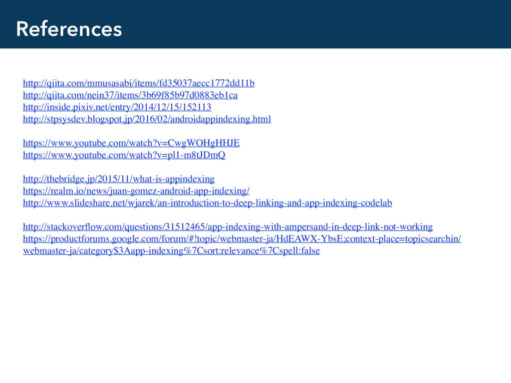 References http://qiita.com/mmusasabi/items/fd3...
