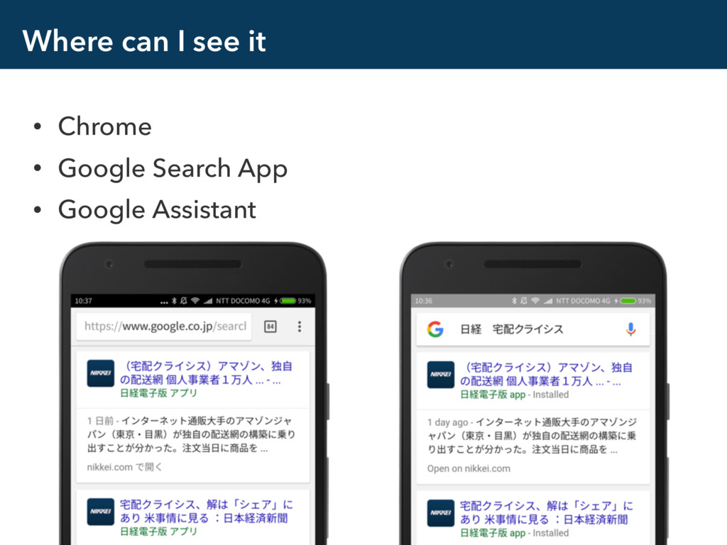 Where can I see it • Chrome • Google Search App...