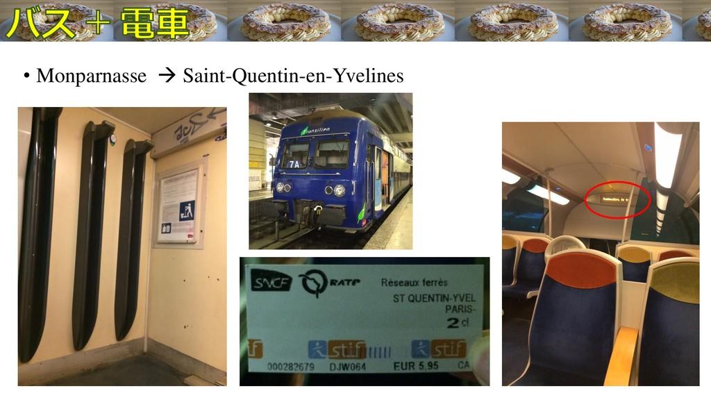 • Monparnasse → Saint-Quentin-en-Yvelines