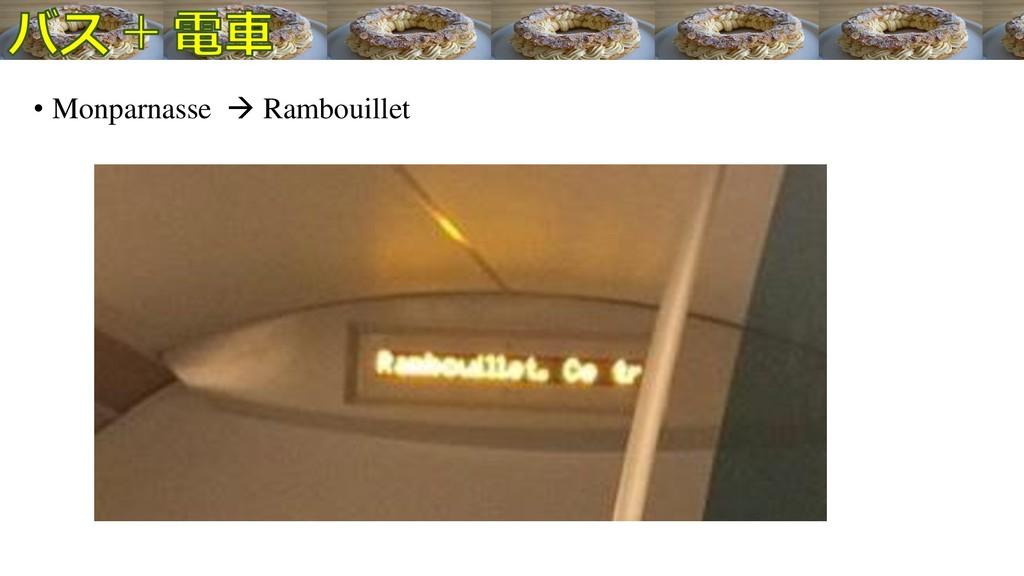 • Monparnasse → Rambouillet