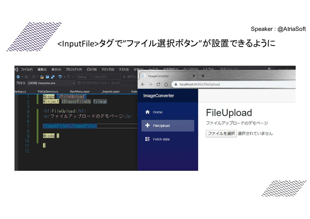 "<InputFile>タグで""ファイル選択ボタン""が設置できるように Speaker : @A..."