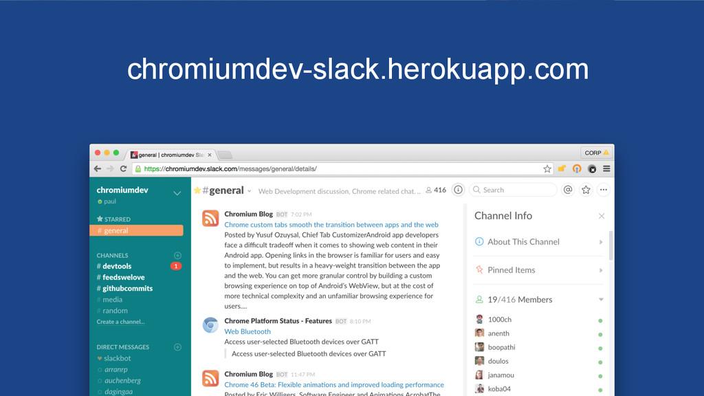chromiumdev-slack.herokuapp.com