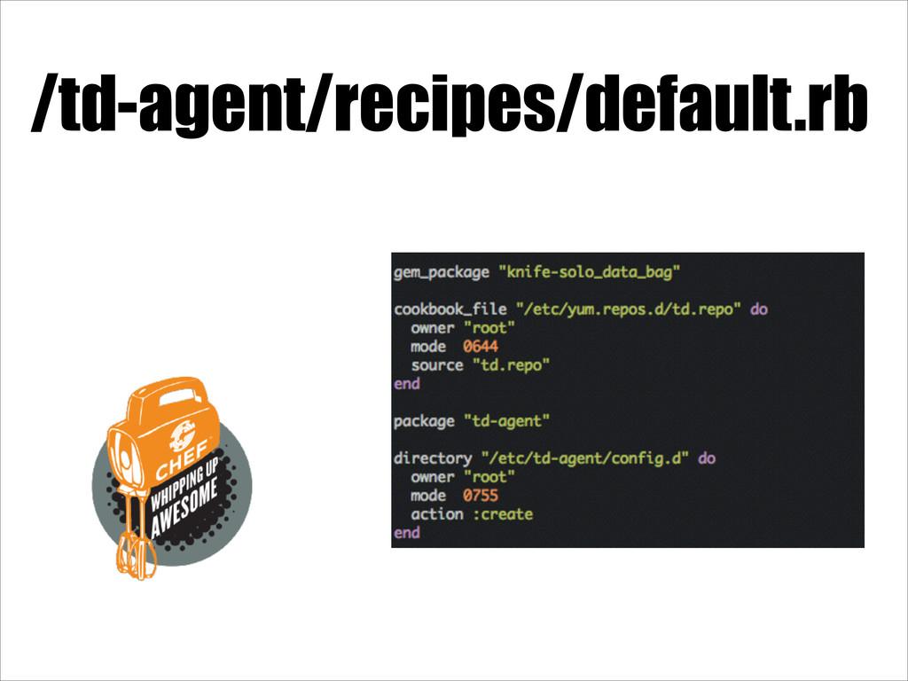 /td-agent/recipes/default.rb