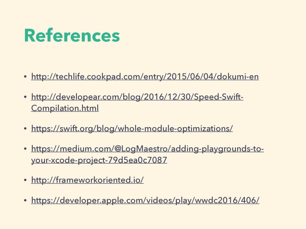 References • http://techlife.cookpad.com/entry/...