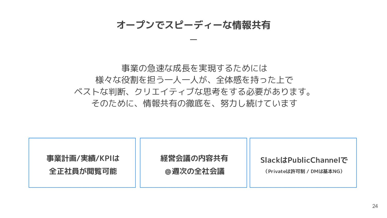 海外拠点と連携しながらグローバルの ビジネス展開を加速 グローバル 事業開発部 シンガポール支...